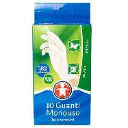 sigma guanti  monouso taglia  piccola media pz.10