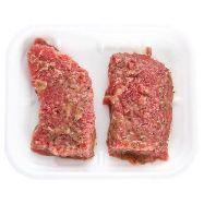 tagliata vitellone pronta da cuocere al kg
